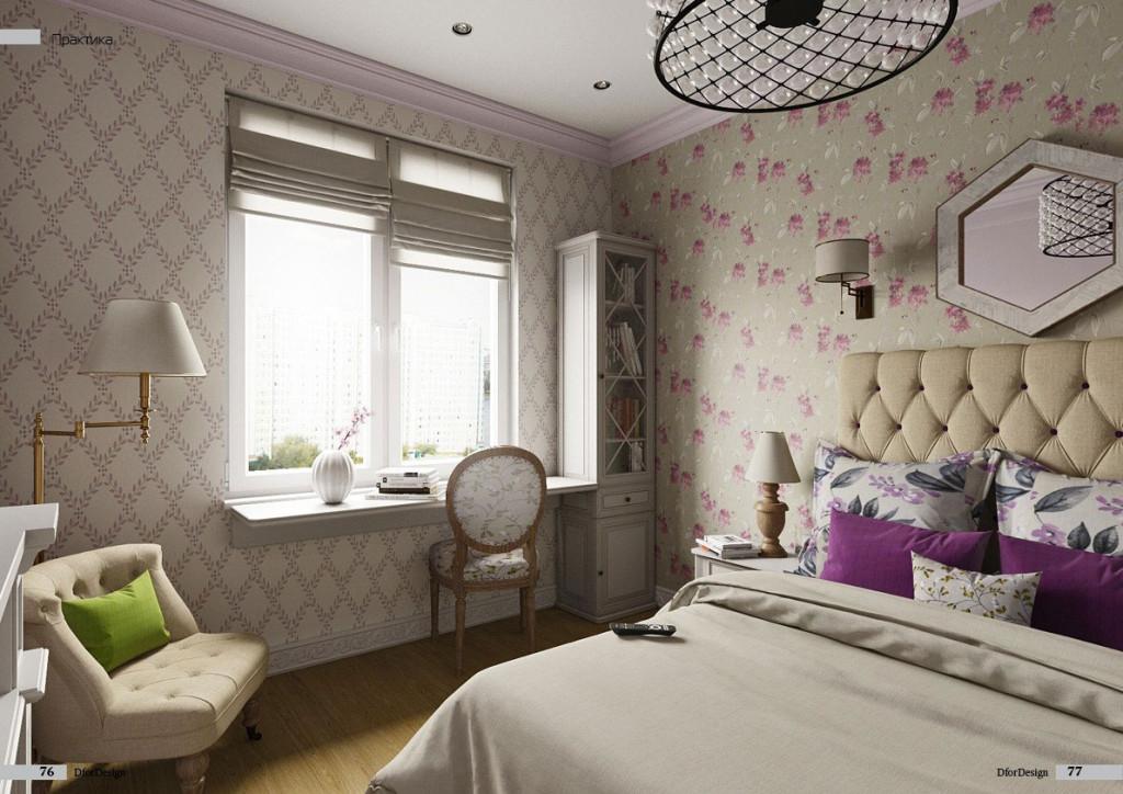 Bedroom by Maria Fadeeva